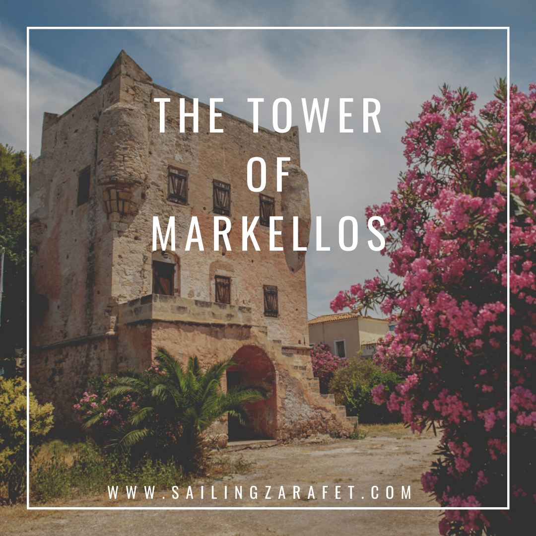 THE TOWER OF MARKELOS